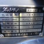 DSC02971-2
